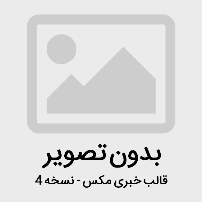 دکتر ابولقاسم متین در مورد درمان گیاهی پسوریازیس
