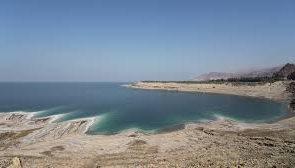 حمام در دریای مرده (بحرالمیت) موثر در درمان پسوریازیس