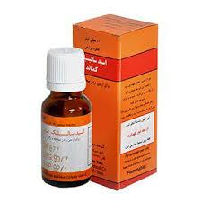 از بین بردن پوسته های پسوریازیس با مصرف موضعی اسید سالیسیلیک