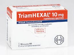 آمپول تریام هگزال روشی برای درمان پسوریازیس و آرتریت پسوریاتیک