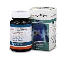 استفاده موثر از قرص همولاکس HEMOLAX برای پاکسازی کبد بیماران پسوریازیس