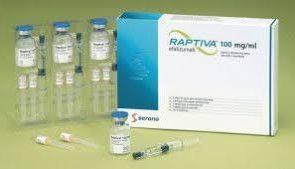 افالیزومب (Efalizumab) یک داروی بیولوژیکی پسوریازیس پلاکی