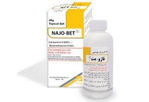 ژل ناژو – بت برای پسوریازیس نواحی مودار بدن